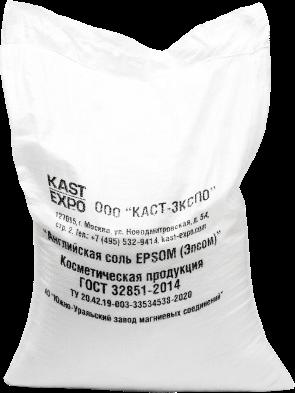 Английская магниевая соль для ванн Epsom 25 кг
